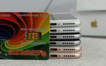 sharenhanh-den-luc-noi-khong-voi-iphone-lock