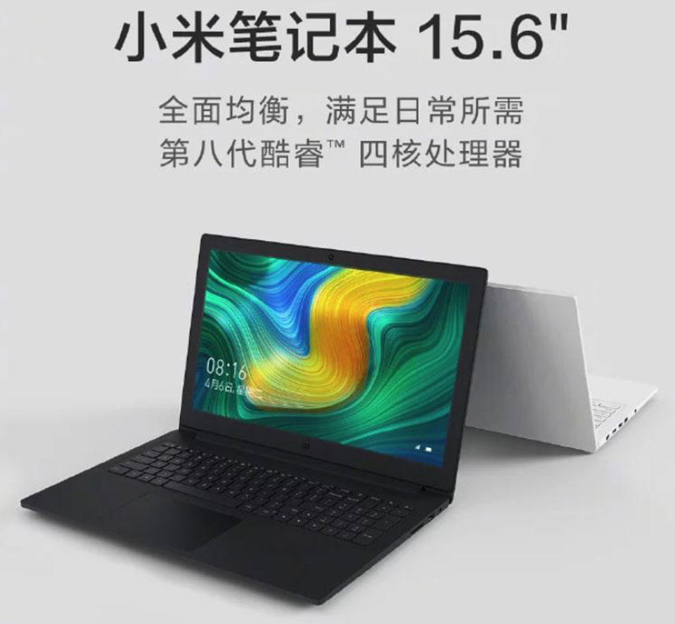sharenhanh-xiaomi-mi-notebook-15-6-inch-gia-re
