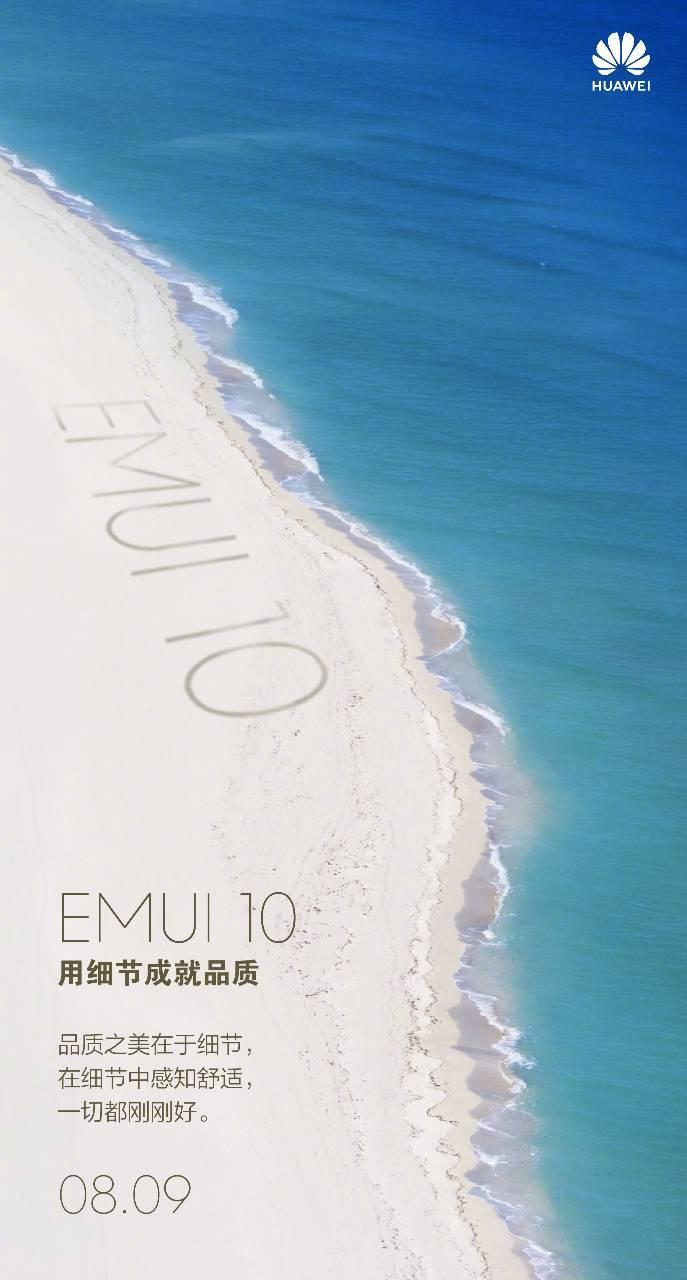 EMUI 10 sẽ chính thức ra mắt vào ngày 9/8