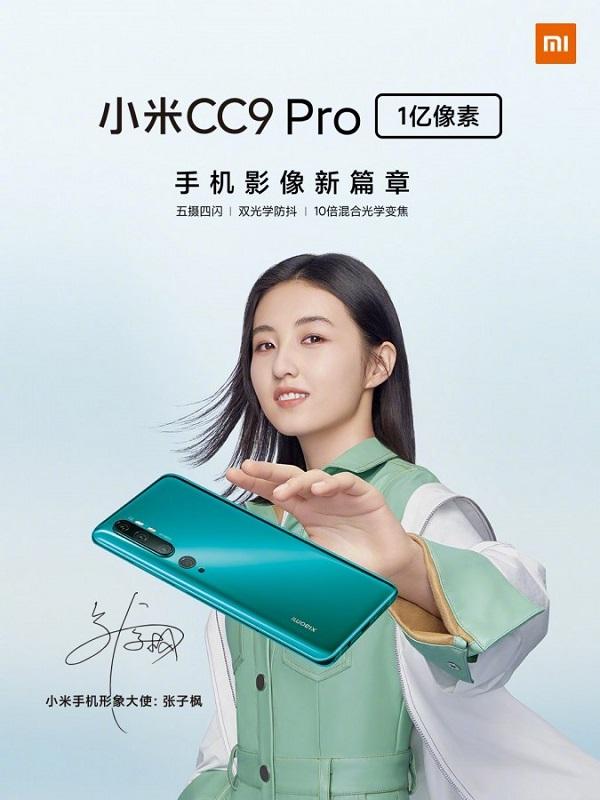Xiaomi Mi CC9 Pro chính thức trình làng: 5 camera 108MP, chip Snapdragon 730G, pin 5.260mAh, có sạc nhanh