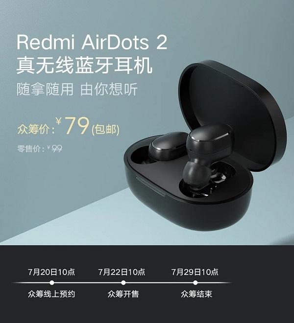Tai nghe không dây Redmi AirDots 2 lộ giá bán chỉ hơn 250 ngàn đồng, nhưng có thể điều khiển cảm ứng, chống ồn