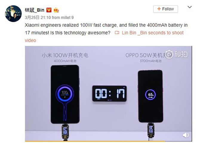 Công nghệ sạc siêu nhanh 100W của Xiaomi đã sẵn sàng thương mại hóa, sạc đầy pin 4000mAh chỉ trong 17 phút - Ảnh 1.