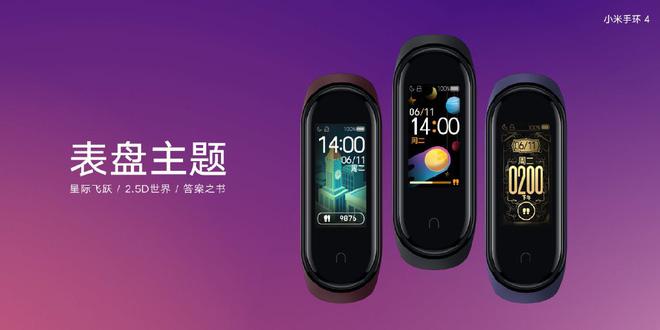 Xiaomi Mi Band 4 ra mắt, màn hình màu AMOLED, chống nước ở độ sâu 50 mét, có cả dây đeo Avengers, giá từ 581 ngàn - Ảnh 3.