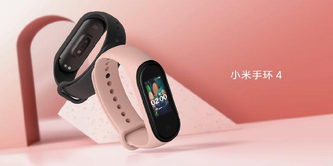 Xiaomi Mi Band 4 ra mắt, màn hình màu AMOLED, chống nước ở độ sâu 50 mét, có cả dây đeo Avengers, giá từ 581 ngàn - Ảnh 7.